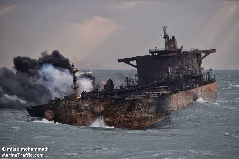 Vessel details for: SANCHI (Crude Oil Tanker) - IMO 9356608