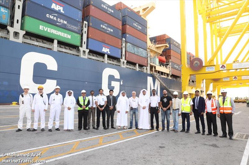 Port of HAMAD (QA HMD) details - Departures, Expected