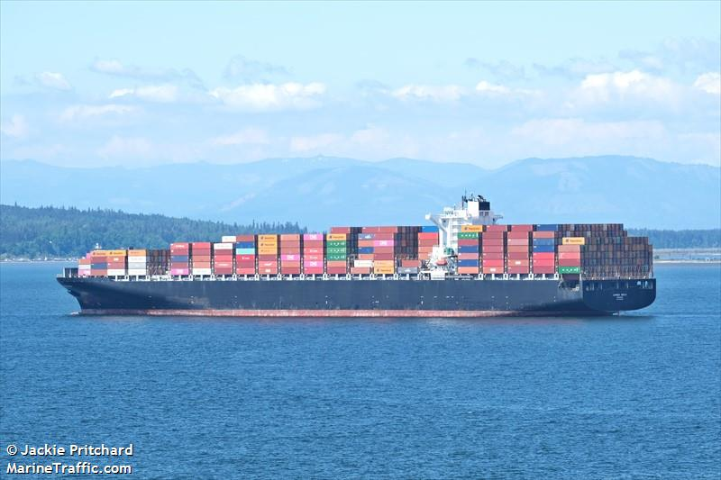 Vessel details for: EXPRESS BERLIN (Container Ship) - IMO