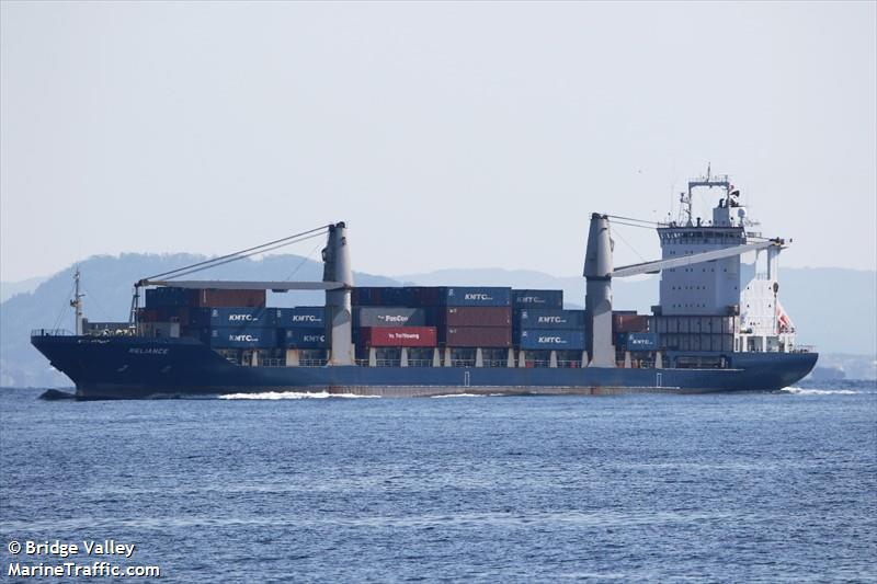 Vessel details for: RELIANCE (Container Ship) - IMO 9214927