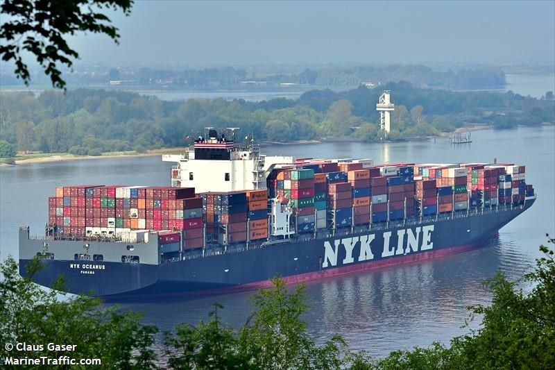 Vessel details for: NYK OCEANUS (Container Ship) - IMO