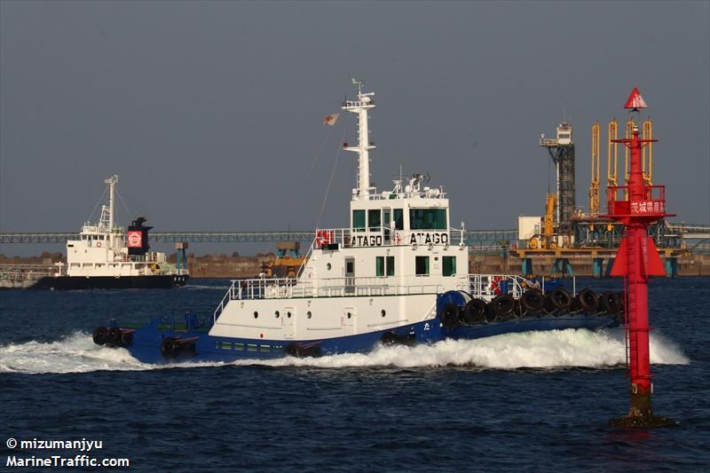 Vessel details for: ATAGO (Tug) - MMSI 431011098, Call Sign JD4294