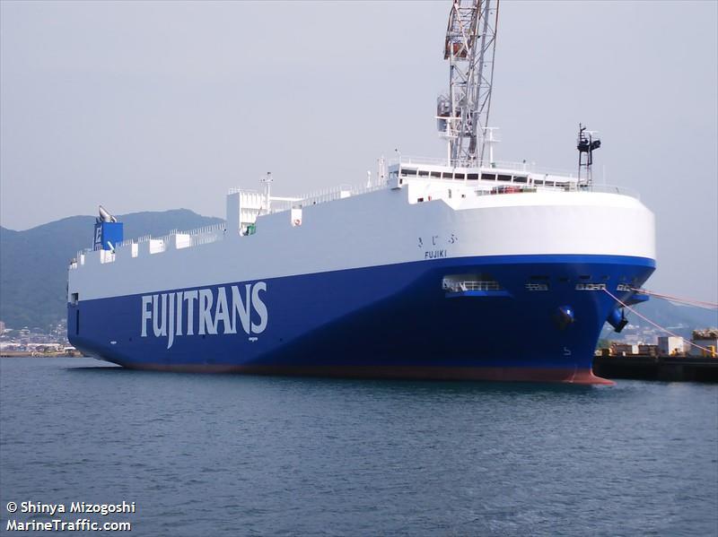 Vessel details for: FUJIKI (Cargo) - IMO 9816189, MMSI 431011542