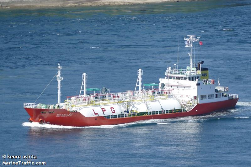 Lpg Near Me >> Vessel details for: GAS BROADWAY (LPG Tanker) - IMO 9317286, MMSI 440144280, Call Sign DSQT6 ...