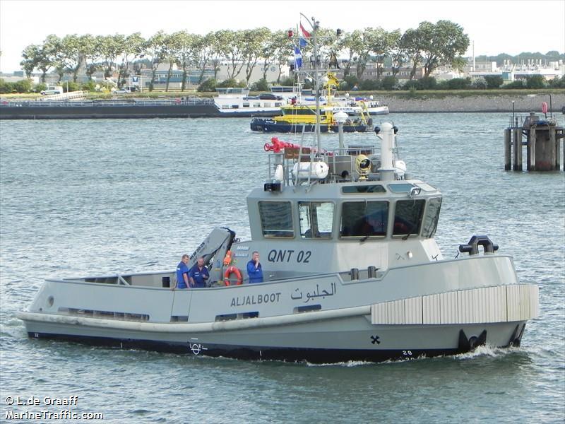 Vessel details for: ALJALBOOT (Tug) - IMO 9556973, MMSI 466501270