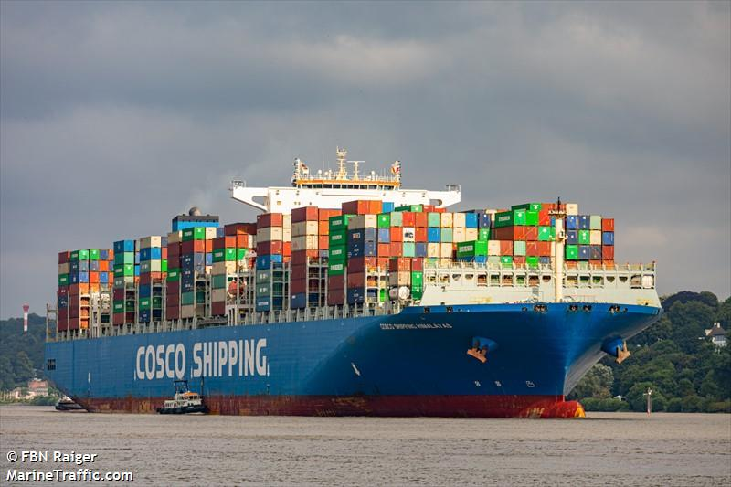 Vessel details for: COSCO SHIPPING HIMALAYAS (Container Ship) - IMO
