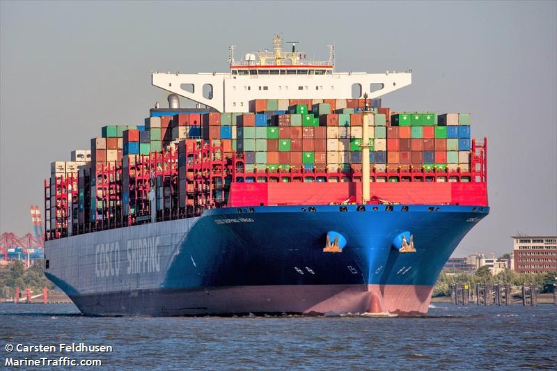 Vessel details for: COSCO SHIPPING VIRGO (Container Ship) - IMO