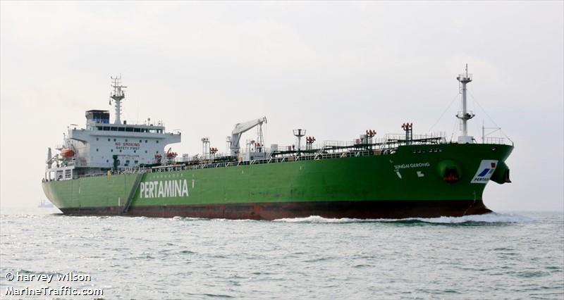 vessel details for sungai gerong oil products tanker imo