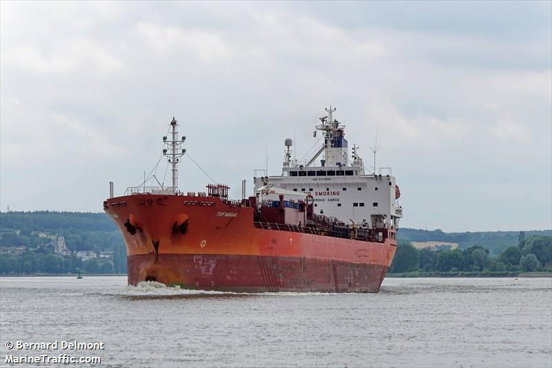 Vessel details for: TRF MIAMI (Oil/Chemical Tanker) - IMO 9416056