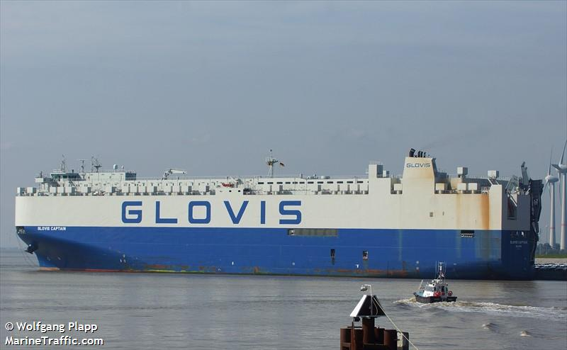 Vessel details for: GLOVIS CAPTAIN (Vehicles Carrier) - IMO