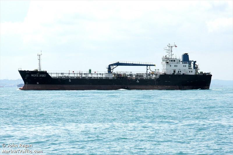 Vessel details for: PACIFIC SINCERE (Oil Products Tanker