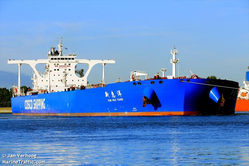 Vessel details for: XIN HUI YANG (Crude Oil Tanker) - IMO 9771743