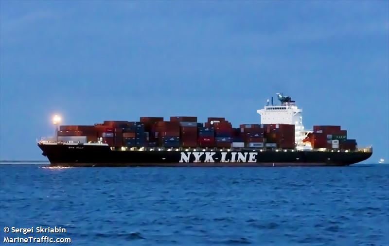 Vessel details for: NYK FUJI (Container Ship) - IMO 9482938