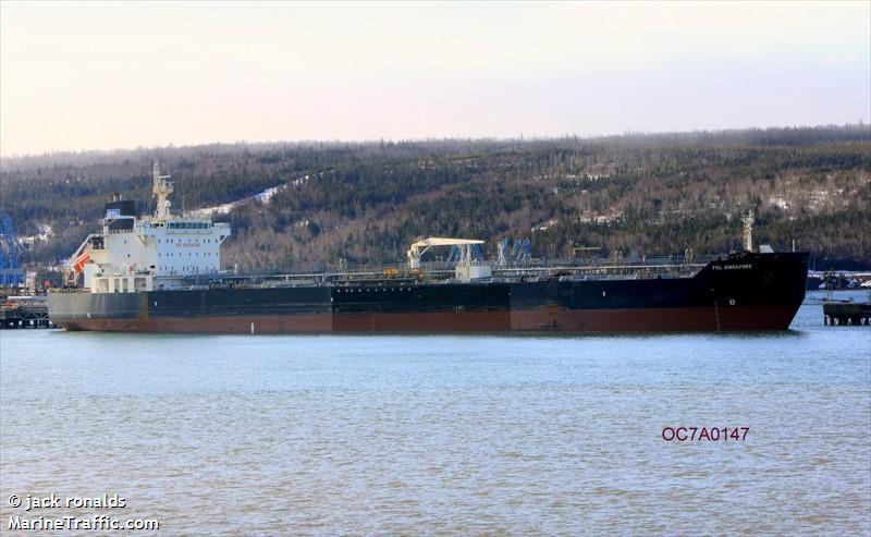 Vessel details for: FSL SINGAPORE (Oil Products Tanker