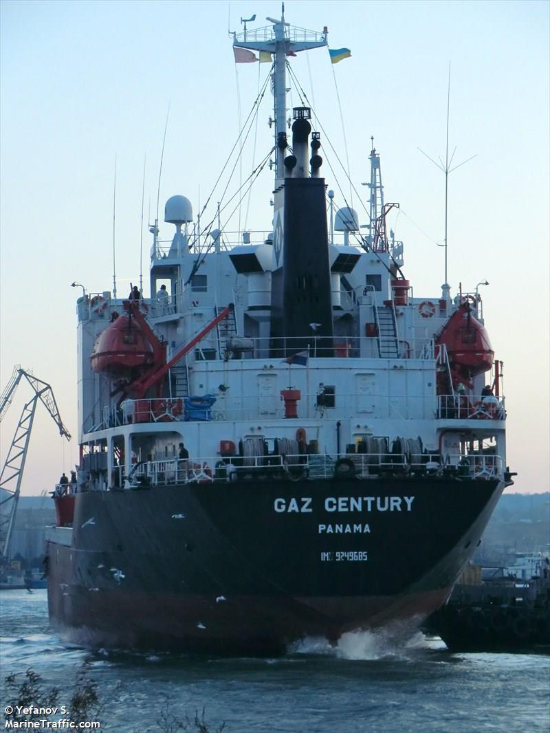 GAZ CENTURY