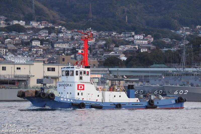 SHINDOKAI MARU