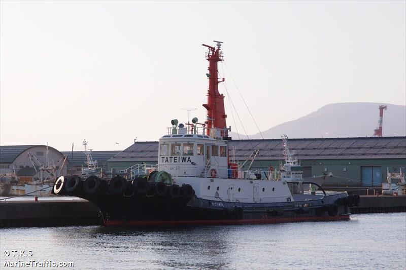 TATEIWA MARU