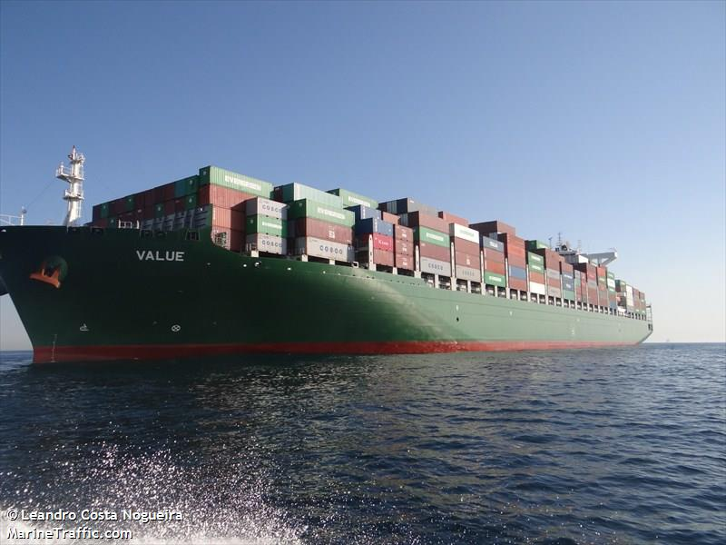 http://photos.marinetraffic.com/ais/showphoto.aspx?photoid=1348858