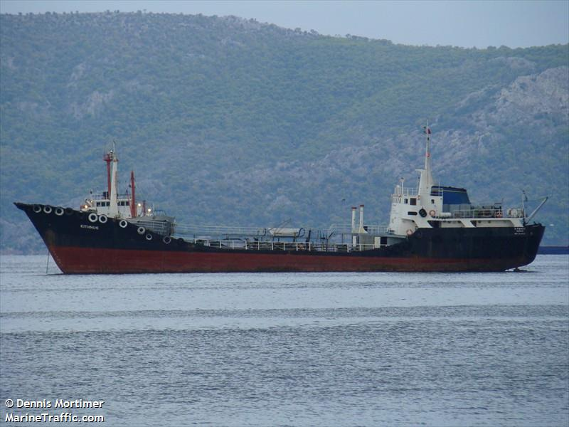Vessel details for: NOOR ONE (Oil Products Tanker) - IMO