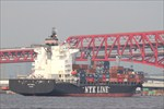 Vessel details for: NYK PAULA (Container Ship) - IMO 9419632