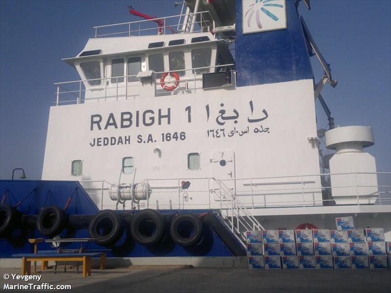 RABIGH 1