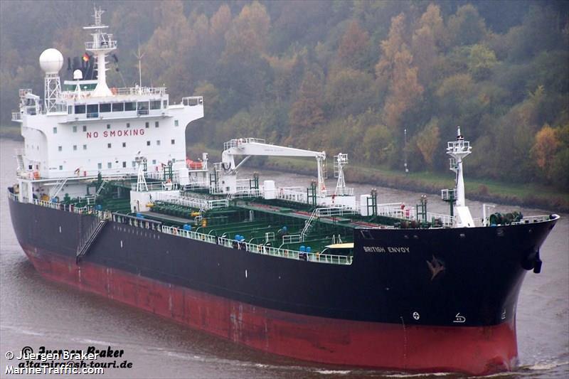 Vessel Details For Aktoras Oil Chemical Tanker Imo