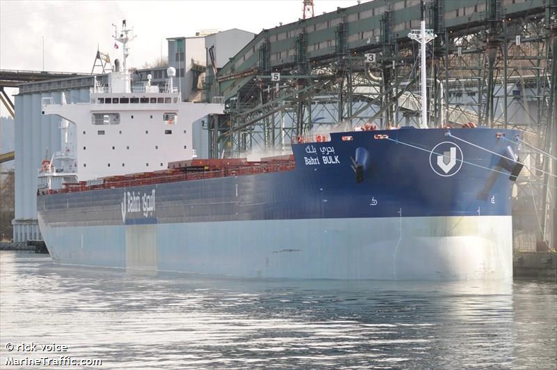 BAHRI BULK, Bulk carrier, IMO 9660530   Vessel details
