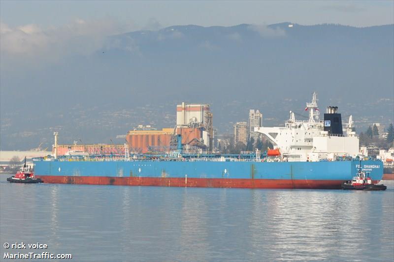 FSL SHANGHAI, Crude oil tanker, IMO 9346744 | Vessel details