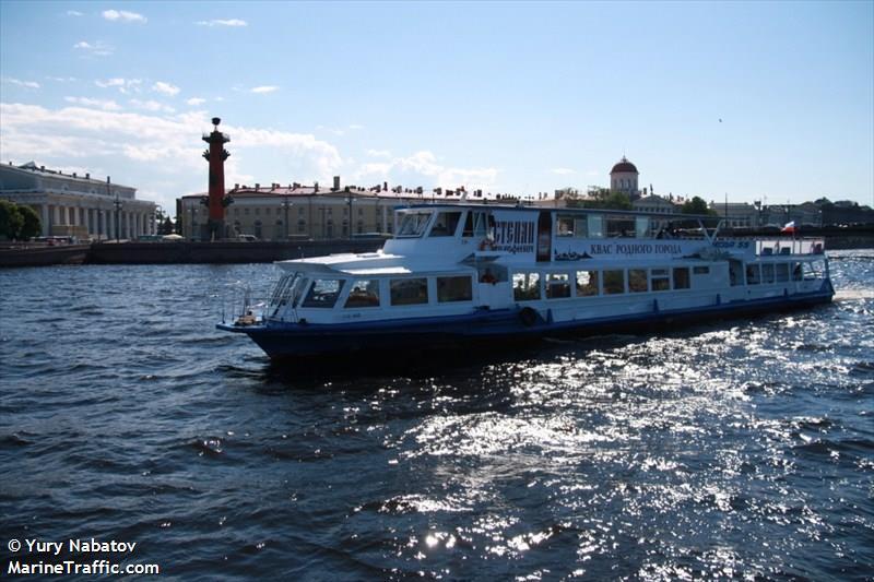 MOSKVA 55