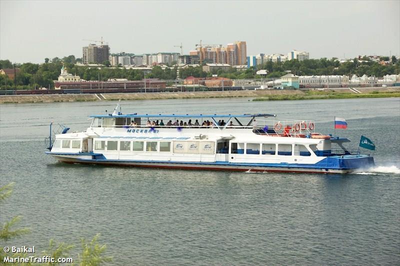 MOSKWA 67