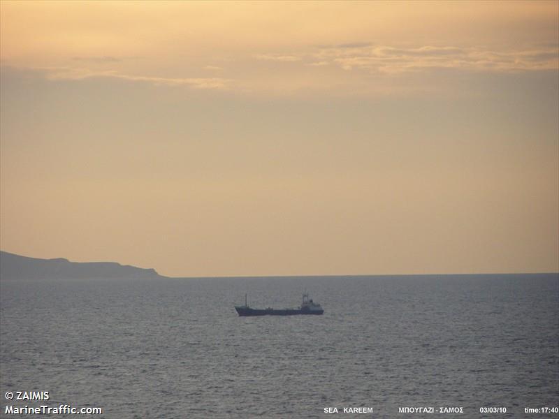 SEA KAREEM