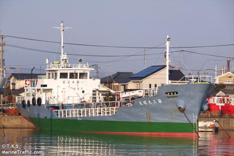 TAISHO MARU NO.3