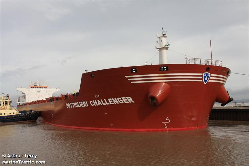 Третье судно с углем из ЮАР прибыло в Украину - Цензор.НЕТ 7368