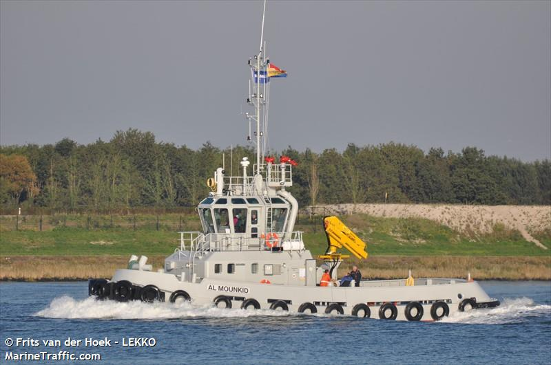 المغرب يتسلم القطعة البحرية Stan Tug 2208 من الشركة الهولندية Damen Showphoto