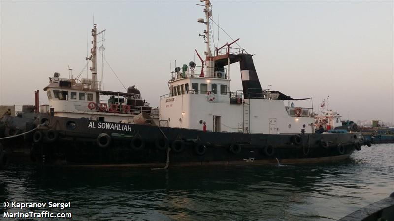 MWANI QATAR 7, Tug boat, IMO 7714026 | Vessel details