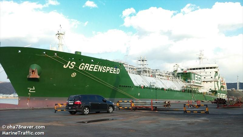 JS GREENSPEED
