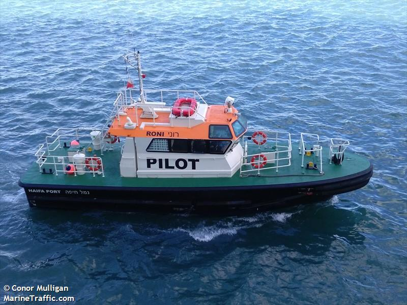 PILOT BOAT RONI II