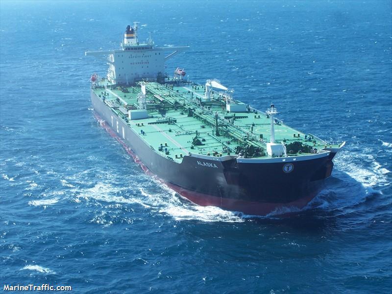 Vessel Details For Alaska Crude Oil Tanker Imo