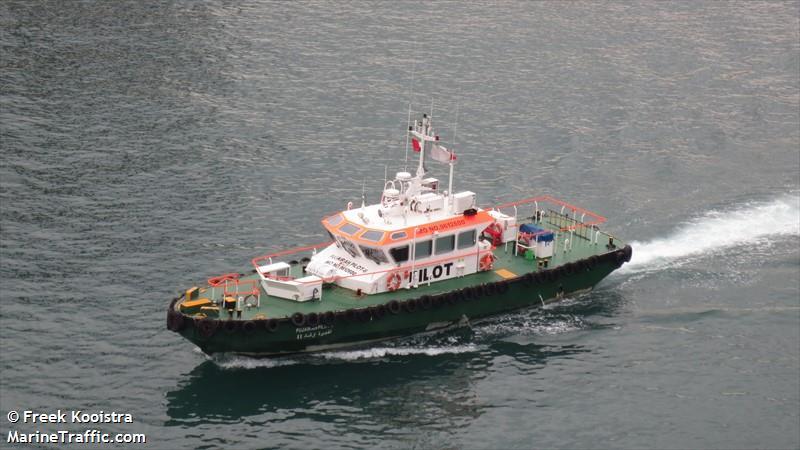 FUJAIRAH PILOT II