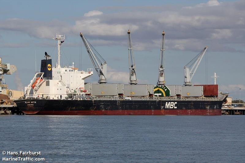 Picture of ALAM X | AIS Marine Traffic