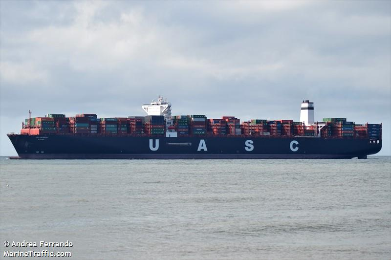 Vessel Details For Al Jasrah Container Ship Imo 9732321 Mmsi