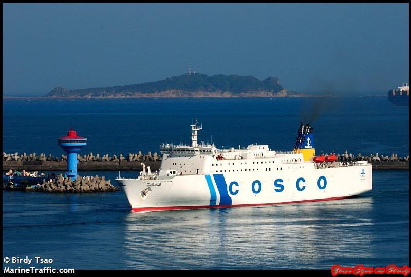 COSCO STAR