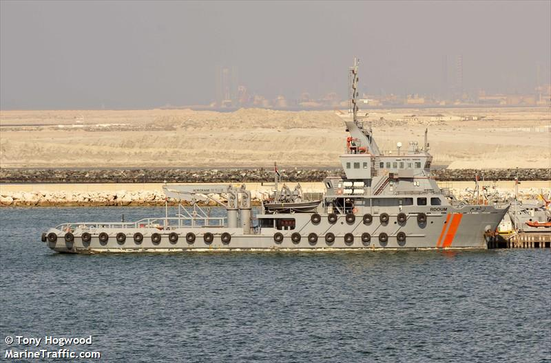 RDOUM, Offshore supply vessel, IMO 9489728 | Vessel details