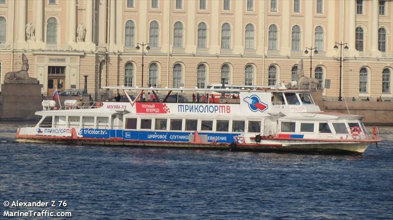 MOSKVA 213