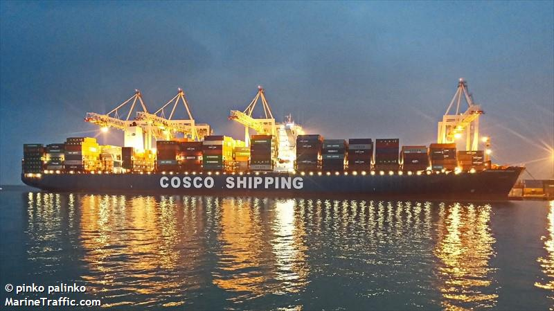 COSCO SHIPPING PANAMA