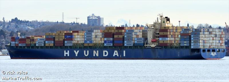 Vessel Details For Hyundai Tokyo Container Ship Imo