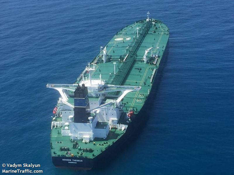 Vessel Details For Eagle Victoria Crude Oil Tanker