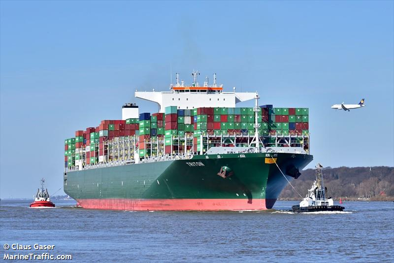 Vessel details for: TRITON (Container Ship) - IMO 9728916, MMSI
