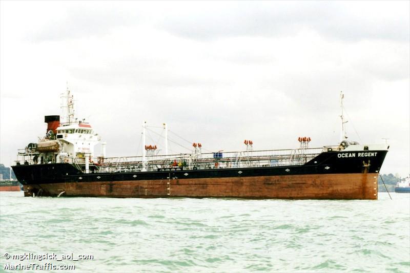 Regent forex cargo s pte ltd