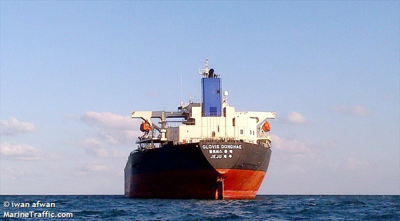 MARYAM, Bulk carrier, IMO 9272864 | Vessel details | BalticShipping com